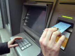inserimento in atm di bancomat non funzionante